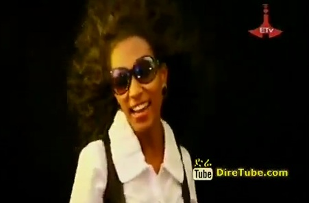 Alemsera Babey - Bela [New Amharic Music Video]
