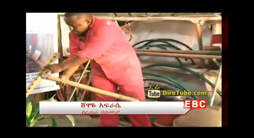 Meet Entrepreneur Shewaye Afersae