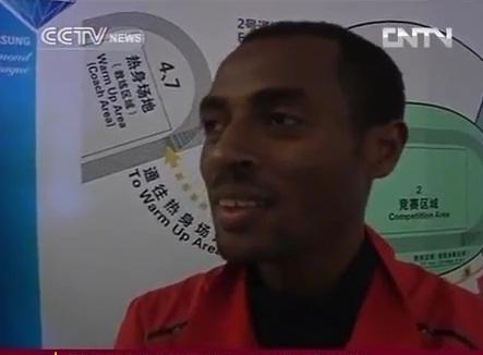 Kenenisa Bekele of Ethiopia Celebrates After Winning 10000 M