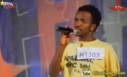 Fasil Asheber Vocal Contestant From Harar