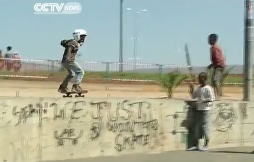 Ethiopia's Youth Embrace Skateboarding