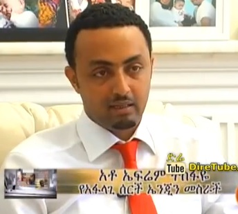 Who Is Who - Meet Founder of Afalagi Search Engine Ephrem Tesfaye Part - 2