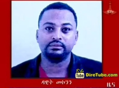 Ethiopian News - Dawit Mekonen arrested trying to escape, Latest on corruption case