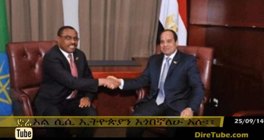El-Sisi to visit Ethiopia