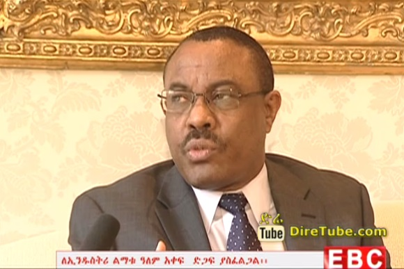 browse ethiopian news videos date