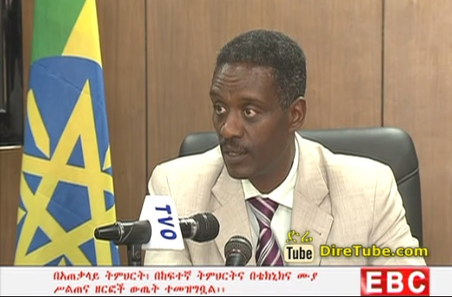 The Latest Amharic News From EBC October 24, 2014