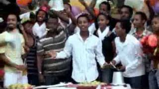 Liyu [Ethiopian Music Video]