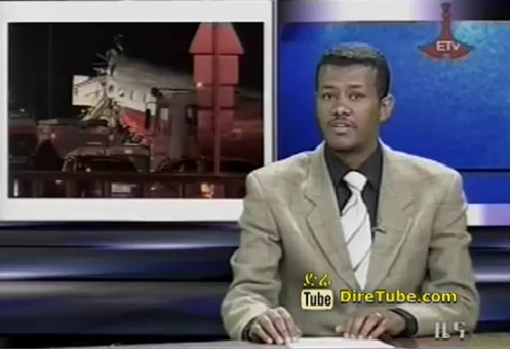 The Latest Full Amharic News Dec 30, 2012