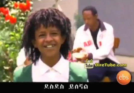 Des Des Yilegnal [Amharic Music Video]