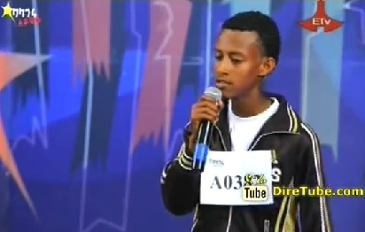 Tsegazabe Demeke Vocal Contestant 2nd Round, Addis Ababa