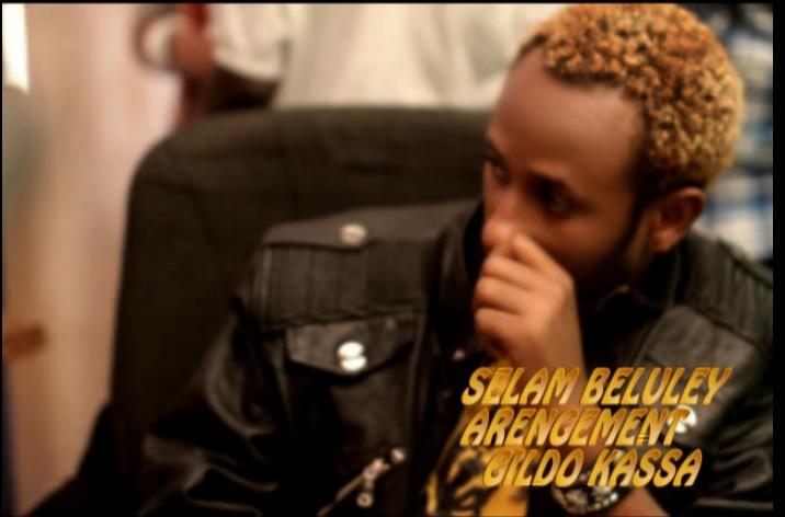 Selam Beluley [New! Song 2014]