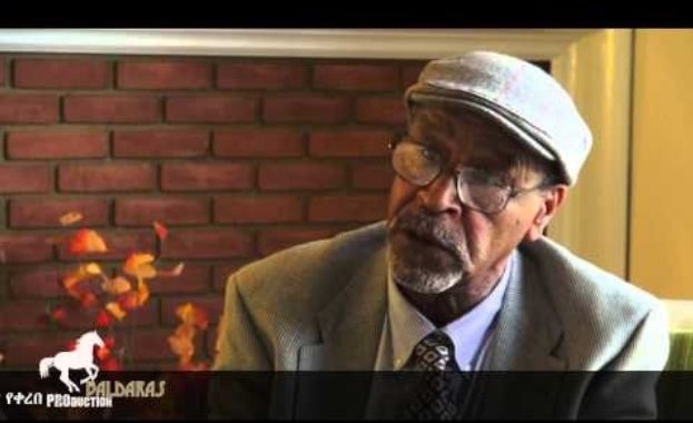 Veteran Activist and former Parlimentarian and Lawyer, Ato Assefa Chabo - Part 1