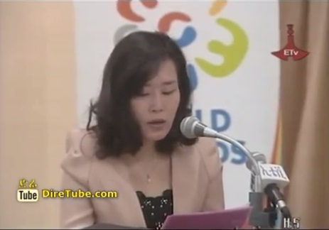 Experience to get from Korea Discussion Forum held in Addis