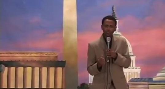 Awra Doro [Ethiopian Comedy]