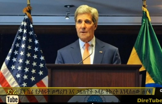 John Kerry Expresses Concern over Arrest of Ethiopian Bloggers
