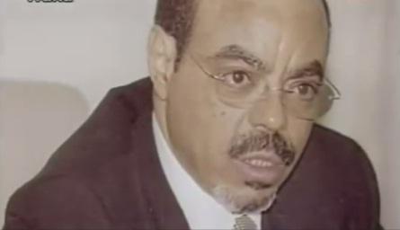 Prime Minister Meles Zenawi - Ye Ethiopia Hedase Chebo