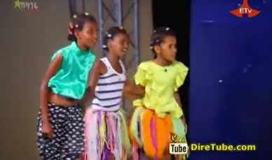 Betseb Memrea Dance Contestant Crew - 3rd Audition Addis Ababa