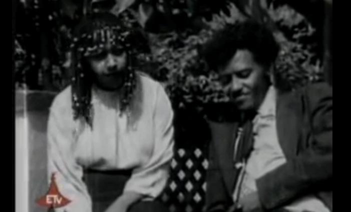 Engedaye (እንግዳዬ) [Ethiopian Oldies]