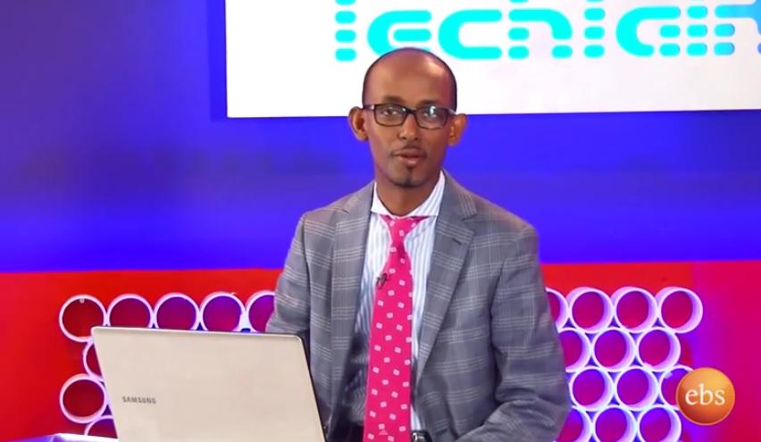 Short Technology News & Ethiopia IT infrastructure