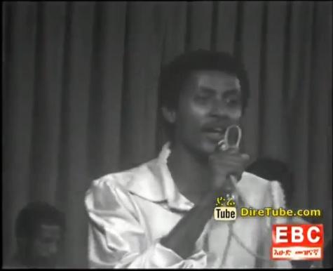 Eshet Ye Weyn Hareg -  [Ethiopian Oldies Music]
