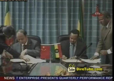 Ethiopian News - Ethiopia Signs 456 MLN Birr Grant Agreement with China
