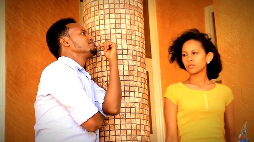 Ofinsobin [New! Afaan Oromo Music 2014]