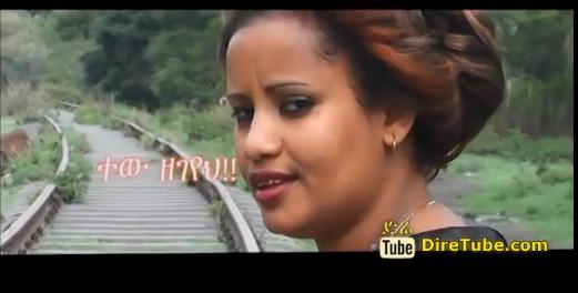 Tew Zegeyeh - [Remix! Ethiopian Music Video 2014]
