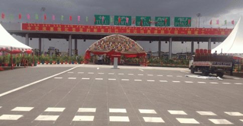 Ethiopia's 1st toll road to be open for traffic