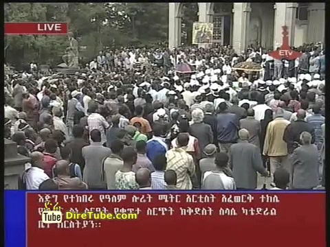 Full Funeral Ceremony for Maitre Artist World Laureate Afewerk Tekle Part 1