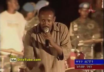 Tidar - Standup Comedy @ Abyei