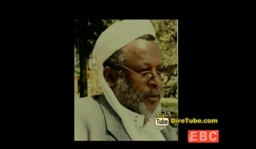 Islamic Affairs Supreme Court Vice President Sheikh Mohammed Ibrahim Dies