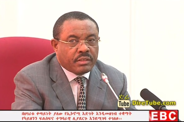 The Latest Amharic Evening News From EBC September 16, 2014
