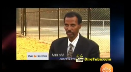 Memorial Service for Athlete Abebe Gessesse