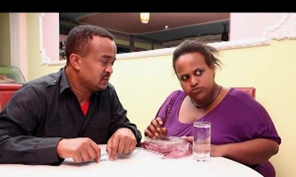 Ethiopian Comedy Series - S01E06