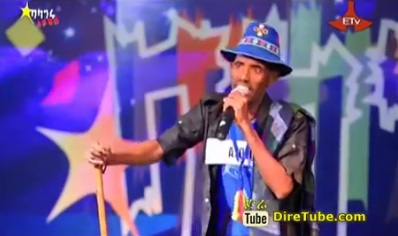 Solomon Metaw Vocal Contestant 3rd Audition Addis Ababa