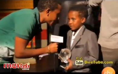 The 8th Ethiopian International Film Festival Part 2