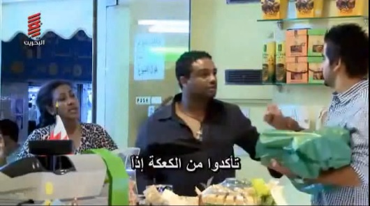 Watch This Funny Prank on Ethiopian Guy in Arab Country