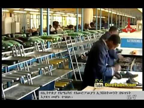 The Latest Amharic News and Updates From ETV July 12, 2014