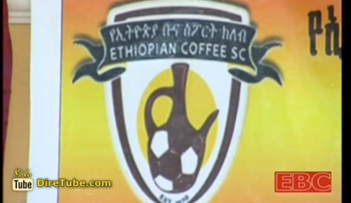 Ethiopian Coffee F.C. raise 2 mln Br for camp building