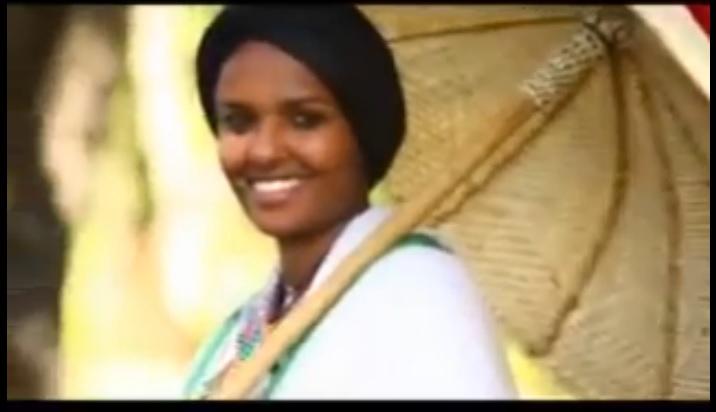 Ergib Debane (እርግብ ደባኔ) - [New Awi Ethiopian Music Video 2015]