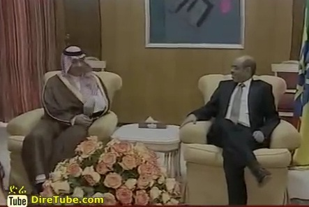 News in English - Saudi Arabia desirous to boost trade ties with Ethiopia