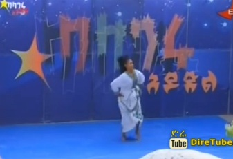 Tsegerda Ademsa Dance Contestant From Harar