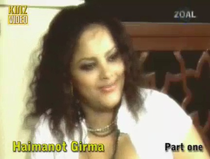 Interview with Haimanot Girma - Part 1