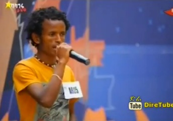 Endale Tesfaye Vocal Contestant From Harar