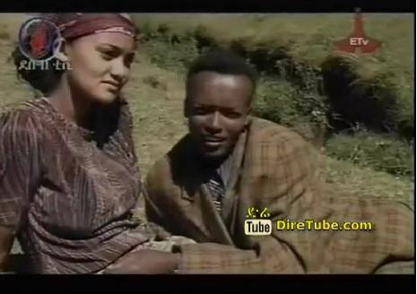 Aregahagn Fekadu - Yegamit [Guragigna Music Video]