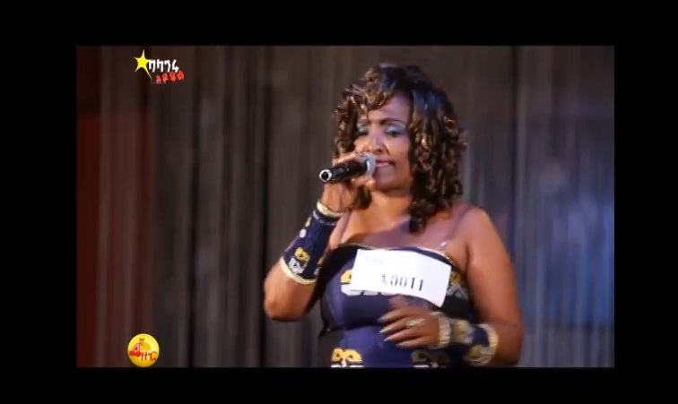 Tesfanesh Kebede's Performance @4th Audition