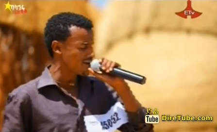 Dawit Zerihun Vocal Contestant from jijiga