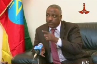 Ethiopian News - The Latest Amharic New Feb 10, 2014