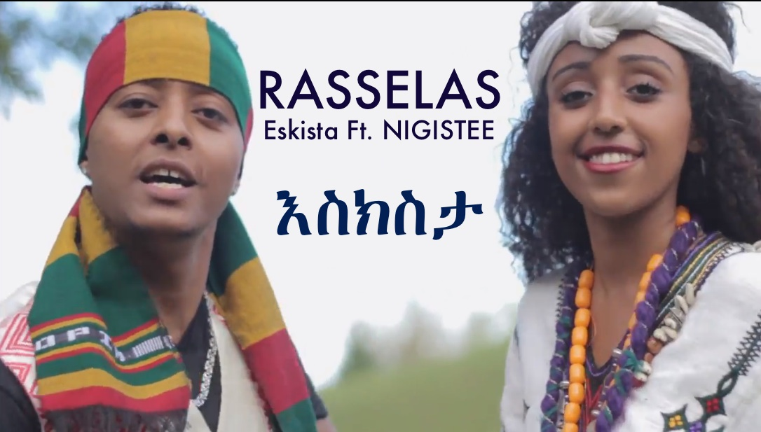Eskista Ft. NIGISTEE [NEW! HOT! Music Video] Directed by 2 RUDE