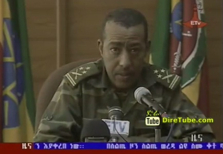 ETV 1PM Full Amharic News - Mar 11, 2012